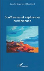 Girard Souffrances